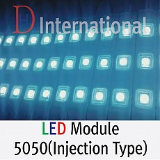 LED MODULE 5050 3구(INJECTION TYPE)