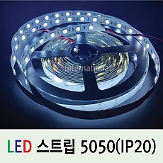 LED STRIP 5050 Flexble BAR / LED 스트립 플렉시블(IP20)