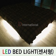 DIY LED/침대간접조명/LED STRIP/BED LIGHT/침대LED